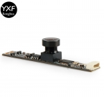 OV5640 USB camera module HDF5M-USB2 with 166 degrees wide angle and 650 nm and 60 cm left insertion is not much.
